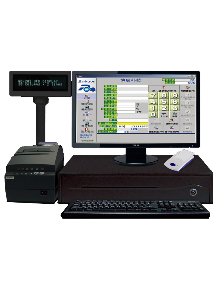PARKTRON CCST209 - ESTACION DE COBRO MANUAL PARA CHIPCOIN / INCLUYE SOFTWARE, LECTOR PCR310, MINIPRINTER, DISPLAY Y CAJON DE DINERO