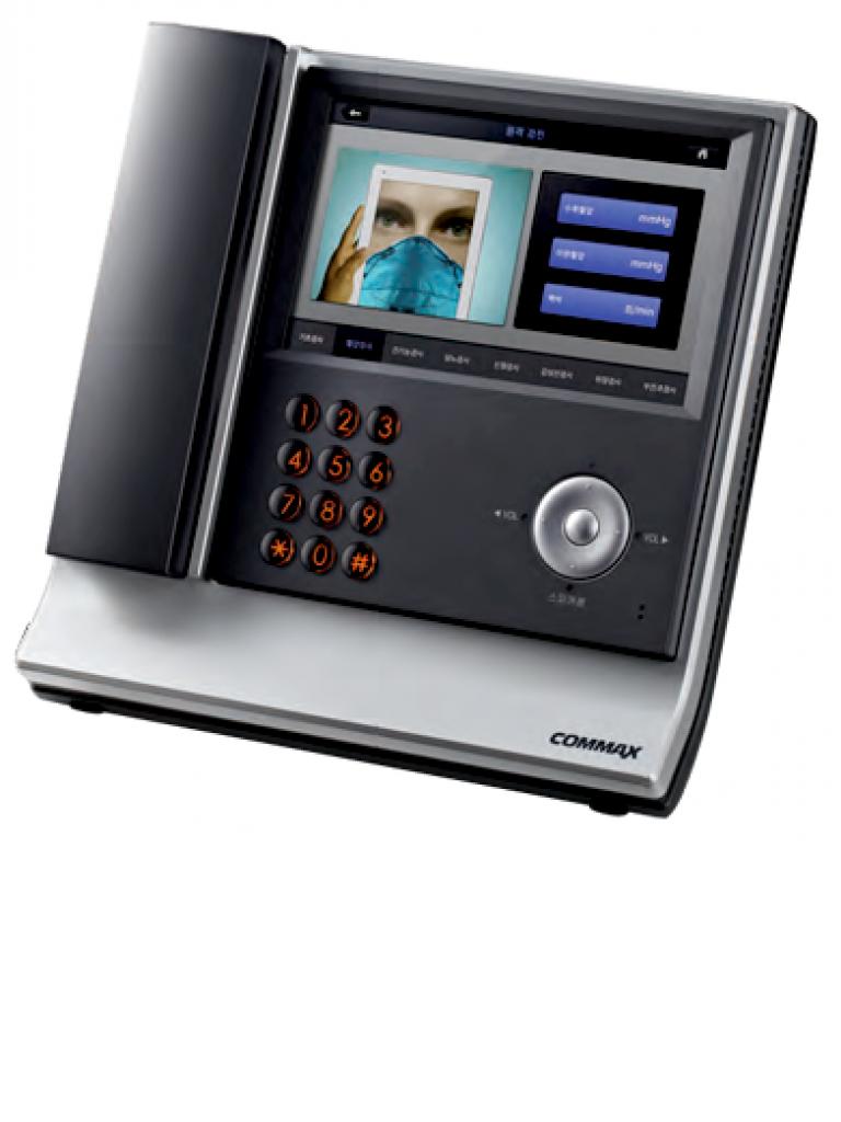 COMMAX JNS70MN - Unidad de intercomunicacion por voz para unidad de enfermeria cuenta con identificacion de habitacion y numero de cama interconexion con JNSPSM
